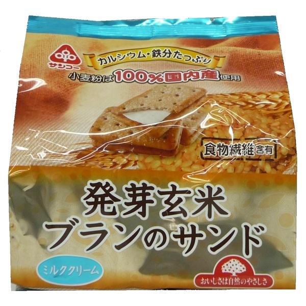 正規逆輸入品 カルシウム 鉄分たっぷり サンコー 発芽玄米ブランのサンド おすすめ 9枚入り