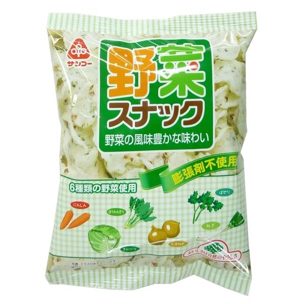 野菜の風味豊かな味わい 送料無料激安祭 サンコー 野菜スナック 公式サイト 55g