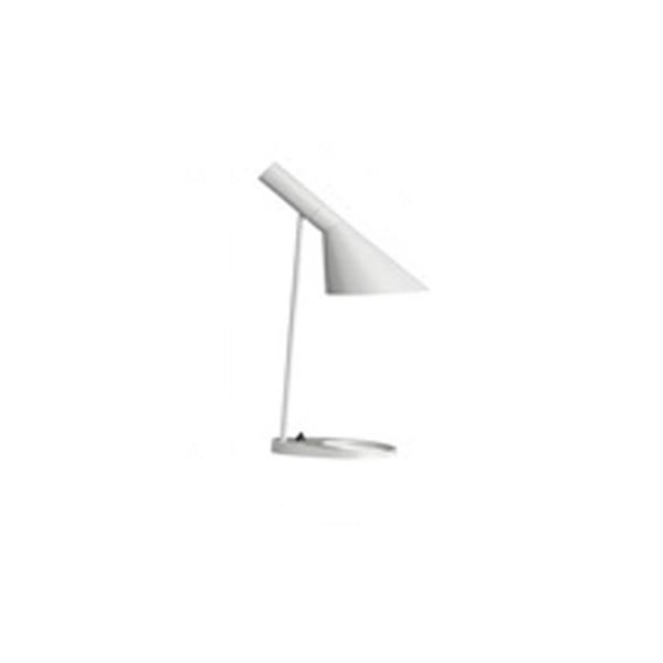 【正規販売店】ルイスポールセン「AJ Table(テーブル)」(白)テーブルランプ/テーブルライト ( louis poulsen )照明【送料無料】