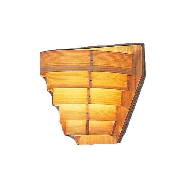 ヤマギワ「323B2568」ブラケットライトJAKOBSSON LAMP/(ヤコブソンランプ)/【要工事】照明●●