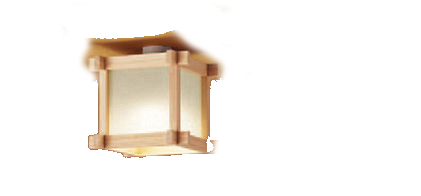 パナソニック「LGB58031」和風小型LEDシーリングライト【電球色】(直付用)【要工事】LED照明●●