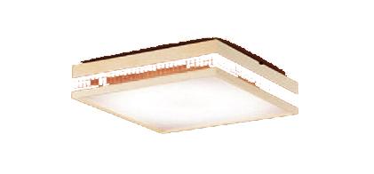 パナソニック「LGBZ1866」和風LEDシーリングライト(~8畳用)【昼光色/電球色/調色】【調光】LED照明●●