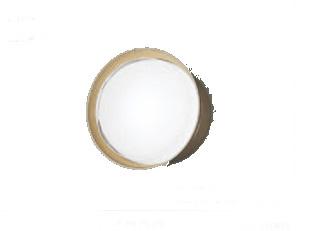 パナソニック「LGWC81330LE1」LEDエクステリアライト【昼白色】(直付用)【要工事】LED照明●●