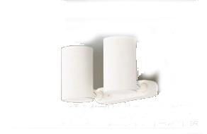 パナソニック「LGB84880LB1」LEDスポットライト【昼白色】(直付用)【要工事】LED照明●●