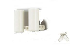 パナソニック「LGB84405LB1」LEDスポットライト【昼白色】(直付用)【要工事】LED照明●●