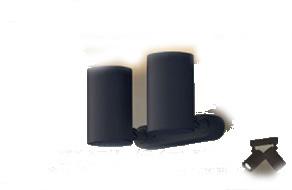 パナソニック「LGB84637KLB1」LEDスポットライト【電球色】(直付用)【要工事】LED照明●●