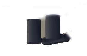 パナソニック「LGB84675KLE1」LEDスポットライト【昼白色】(直付用)【要工事】LED照明●●