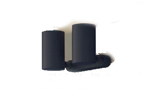 パナソニック「LGB84676KLB1」LEDスポットライト【温白色】(直付用)【要工事】LED照明●●
