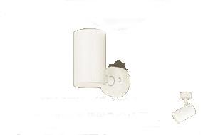 パナソニック「LGB84771LB1」LEDスポットライト【温白色】(直付用)【要工事】LED照明●●