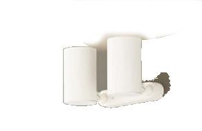 パナソニック「LGB84821LE1」LEDスポットライト【温白色】(直付用)【要工事】LED照明●●