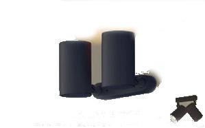 パナソニック「LGB84827LB1」LEDスポットライト【電球色】(直付用)【要工事】LED照明●●