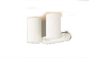 パナソニック「LGB84832LE1」LEDスポットライト【電球色】(直付用)【要工事】LED照明●●