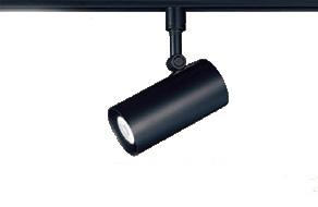 パナソニック「LGB54337LB1」LEDスポットライト【昼白色】(配線ダクト用)LED照明●●