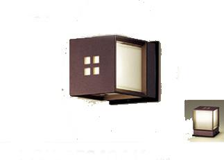 パナソニック「LGW85040AK」LEDエクステリアライト【電球色】(直付用)【要工事】LED照明●●