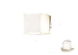 パナソニック「LGW85081WZ」LEDエクステリアライト【電球色】(直付用)【要工事】LED照明●●