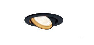 パナソニック「LGB71074LU1」LEDダウンライト/ユニバーサルダウンライト【昼光色/温白色/電球色/調色】埋込穴100パイ<集光><ライコン別売>【要工事】LED照明●●
