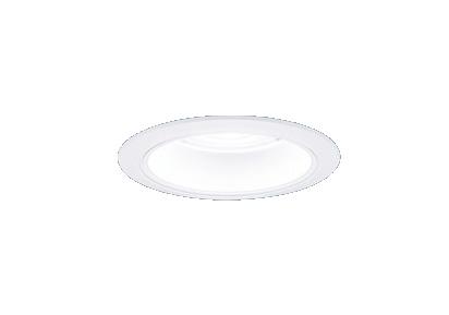 パナソニック「XND2530WCLE9」LED(温白色) ダウンライト 浅型10H・ビーム角50度・広角タイプ・光源遮光角15度 埋込穴φ100【要工事】●●