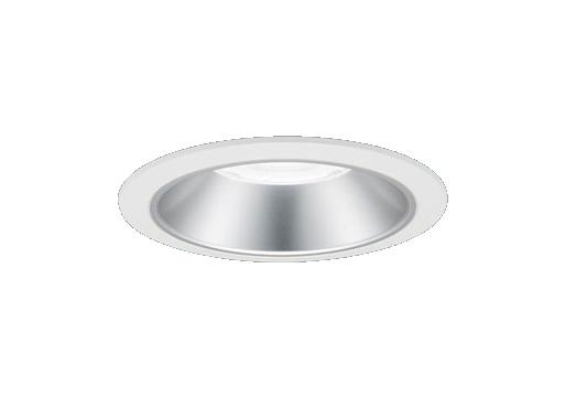 パナソニック「XND7561SSLZ9」LEDダウンライト LED(昼白色)ビーム角75度・拡散タイプ・光源遮光角15度 調光タイプ(ライコン別売)/埋込穴φ150【要工事】●●