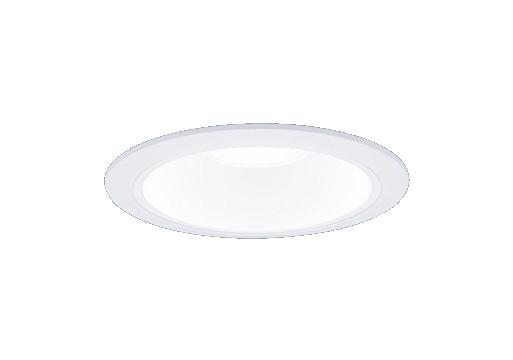 パナソニック「XND1061WWLE9」LEDダウンライト LED(白色)浅型9H・ビーム角85度・拡散タイプ・光源遮光角15度 埋込穴φ150【要工事】●●