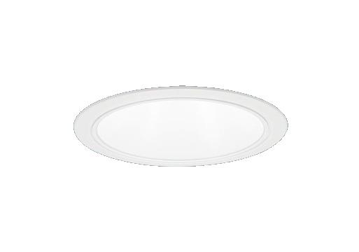 パナソニック「XND2563WWLZ9」LEDダウンライト LED(白色)浅型10H・ビーム角80度・拡散タイプ・光源遮光角30度 調光タイプ(ライコン別売)/埋込穴φ150【要工事】●●