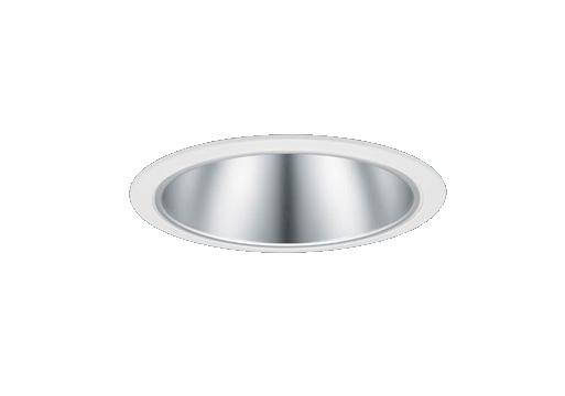 パナソニック「XND2552SVLZ9」LEDダウンライト LED(温白色)浅型9H・ビーム角45度・広角タイプ・光源遮光角30度 調光タイプ(ライコン別売)/埋込穴φ125【要工事】●●