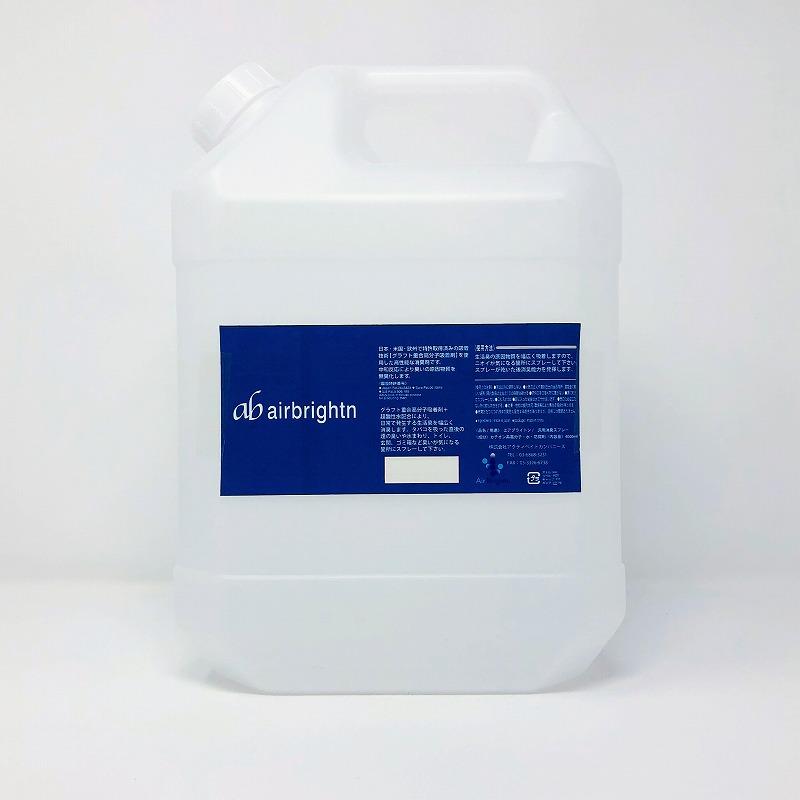 【あす楽対応】【送料無料】生ごみ・タバコ・トイレ・ペット・体臭・カビ臭・部屋干し臭や有害化学物質の臭いを強力に吸着!化学物質過敏症の方にも!生活臭を強力消臭 エアブライトン一般除菌消臭スプレー 業務用詰替え4L 02P12Oct15