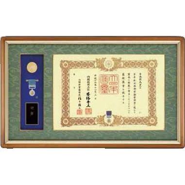 誉(ほまれ) 褒章額 C-12