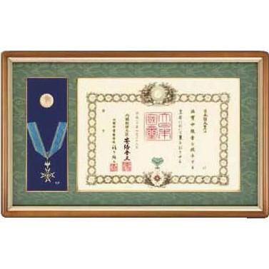 誉(ほまれ) 中綬章用勲章額 C-30