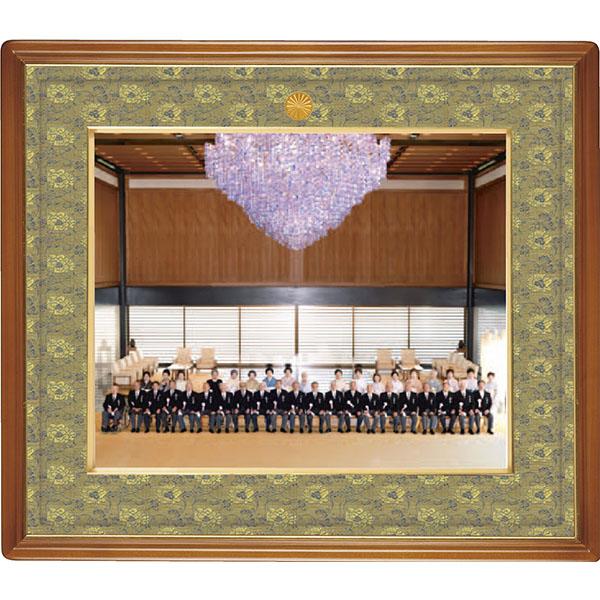 錦(にしき) 写真額・半切 V-8