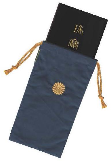 予約販売品 勲章箱用布袋 驚きの値段で 青