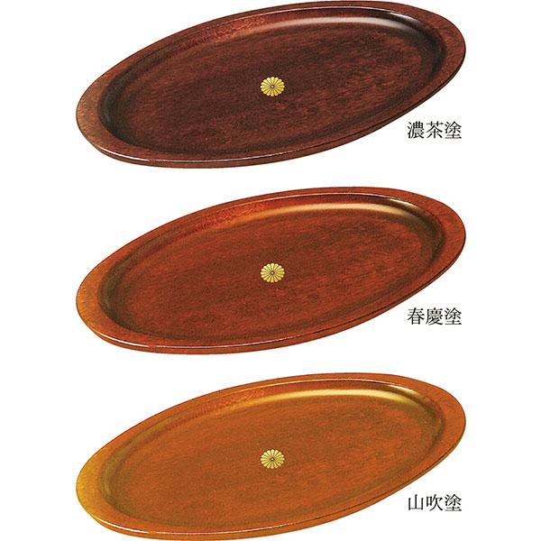 木製 紀州 厚型 10.0 小判盆 好評受付中 全商品オープニング価格 くりぬき
