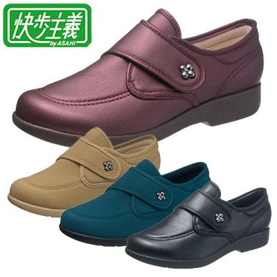 快歩主義L118(新モデル)/介護用靴/超軽量シューズ/ 高齢者おしゃれシューズ/人気女性外出用シューズ/母の日/敬老の日/アサヒコーポレーション