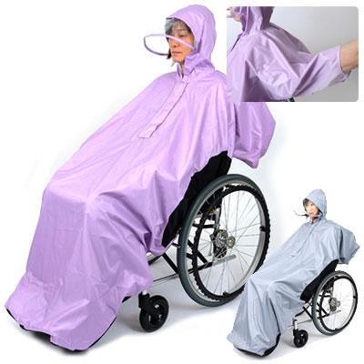 【車いす用レインコート】総裏メッシュ付RAKUレイン/ 車椅子用レインコート/車いす用雨具/車いす用/笑和