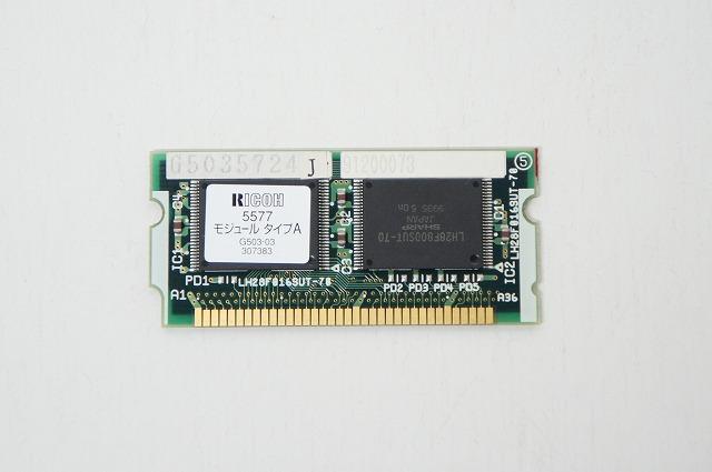 307383 ROMモジュール RICOH 5577モジュールタイプA G503-03【中古】