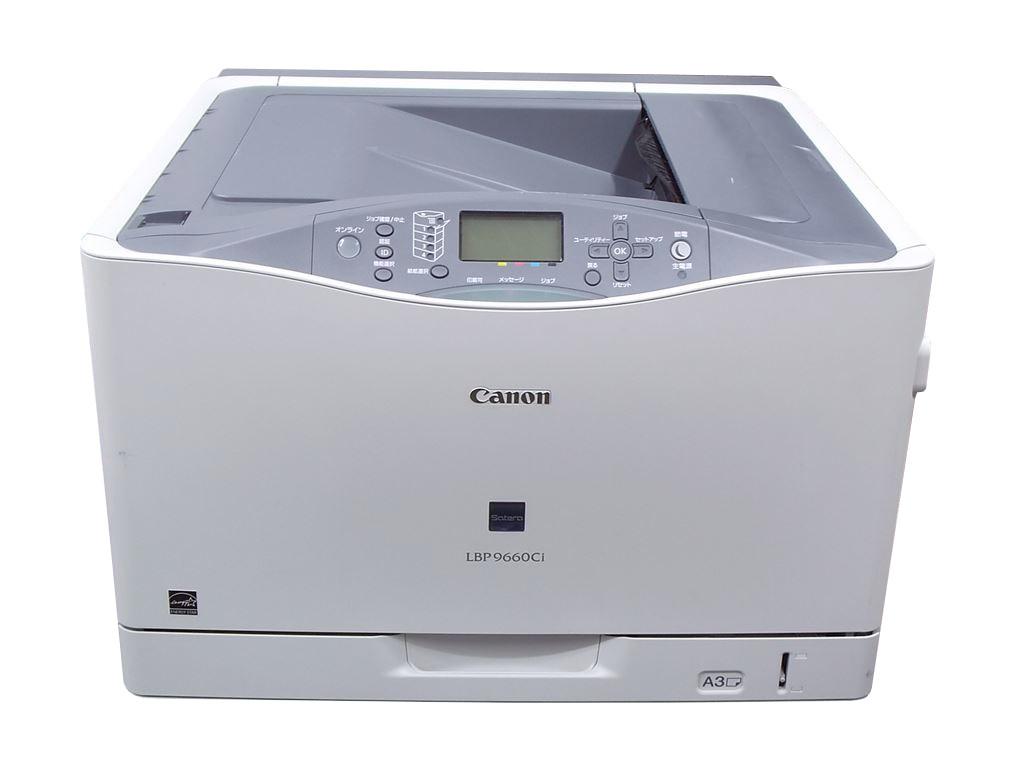 LBP9660Ci Canon A3カラーレーザープリンタ 79500枚以下【中古】