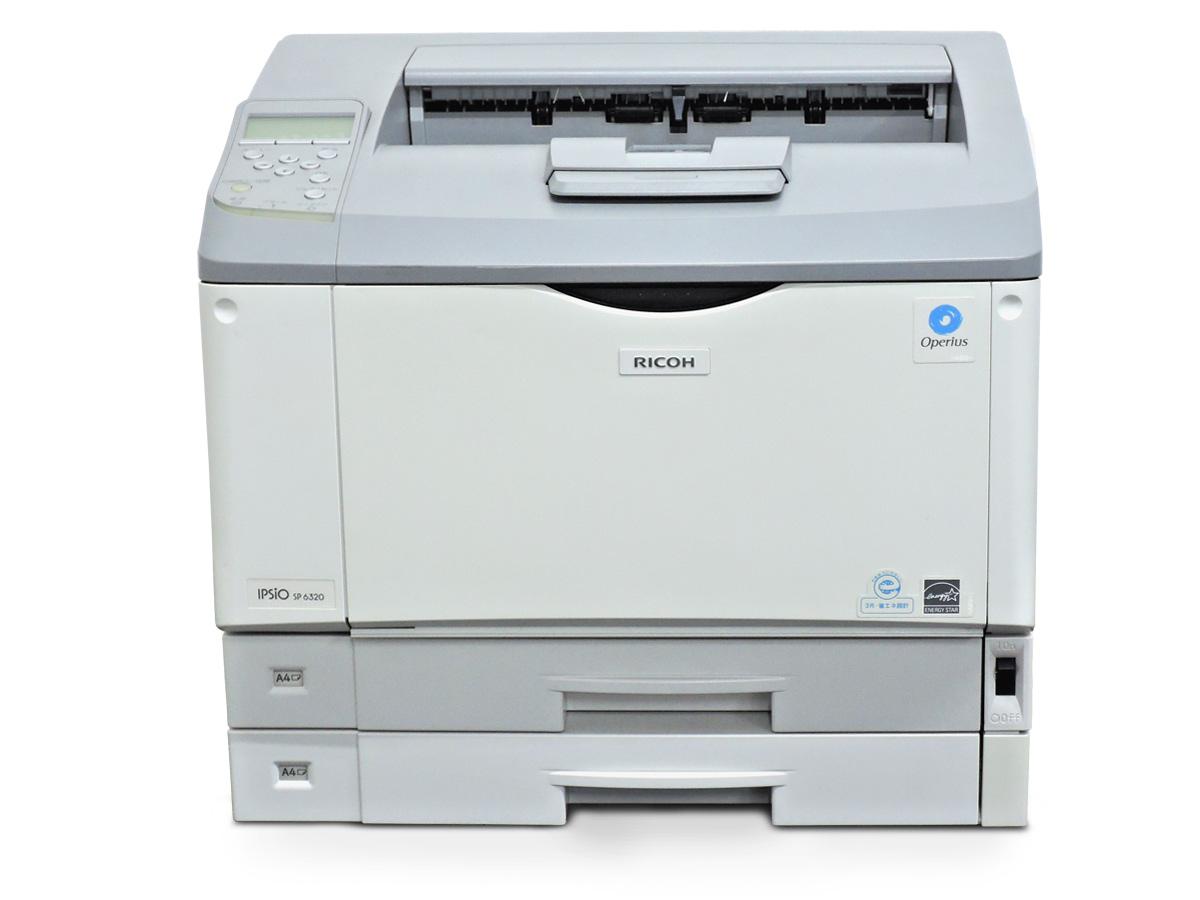 IPSiO SP6320 RICOH A3モノクロレーザープリンタ【中古】