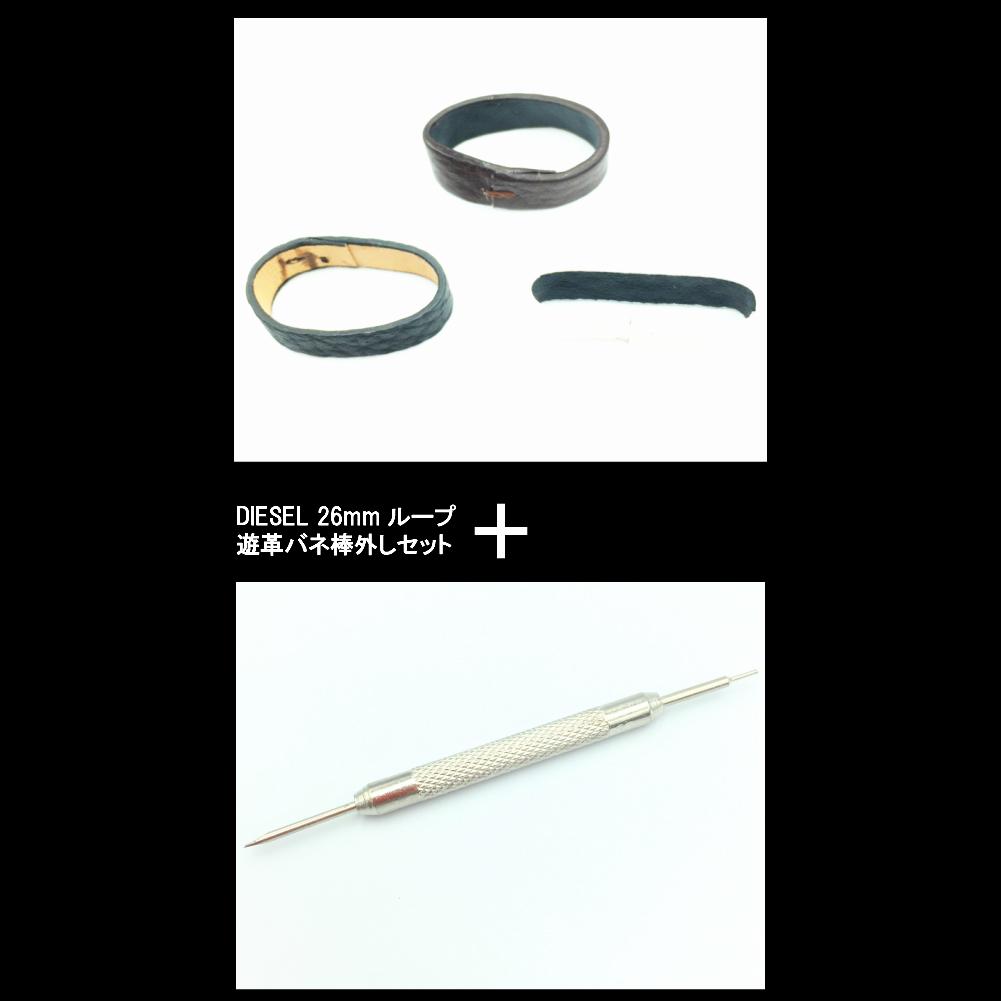 Black Fossil Mens Kit Genuine Leather Belt