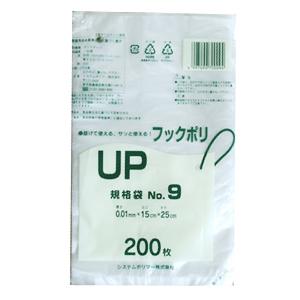 【UP-9】ポリ袋 フックポリ ひも付 規格袋 No9 (15×25cm) 24000枚(200枚×120パック)【送料無料】【P06Dec14】