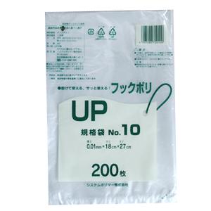【UP-10】ポリ袋 フックポリ ひも付 規格袋 No10 (18×27cm) 20000枚(200枚×100パック)【送料無料】[syspo]