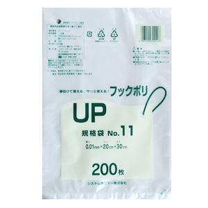 【UP-11】ポリ袋 フックポリ ひも付 規格袋 No11 (20×30cm) 16000枚(200枚×80パック)【送料無料】[syspo]