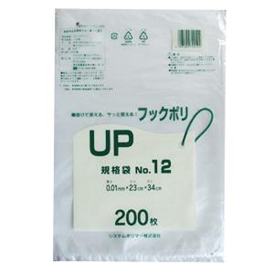 【UP-12】ポリ袋 フックポリ ひも付 規格袋 No12 (23×34cm) 12000枚(200枚×60パック)【送料無料】【P06Dec14】