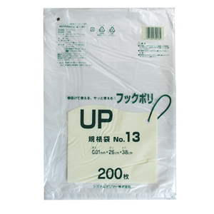【UP-13】ポリ袋 フックポリ ひも付 規格袋 No13 (26×38cm) 10000枚(200枚×50パック)【送料無料】[syspo]