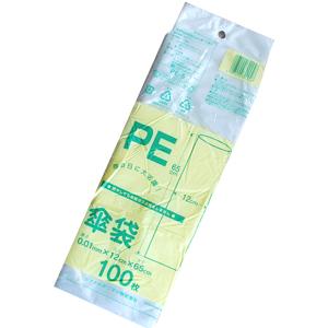 送料無料 新作 傘袋 オムツ処理袋 PE-5 アウトレットセール 特集 業務用 5000枚 100枚×50パック 来客用 一部地域を除く syspo