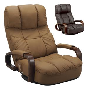 宮武製作所 ヘッドサポート座椅子【送料無料】