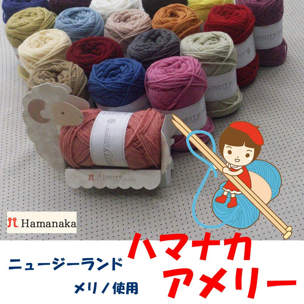 Goto Itomise Rakuten Itibaten Wool Acrylic Medium Thickness Hand