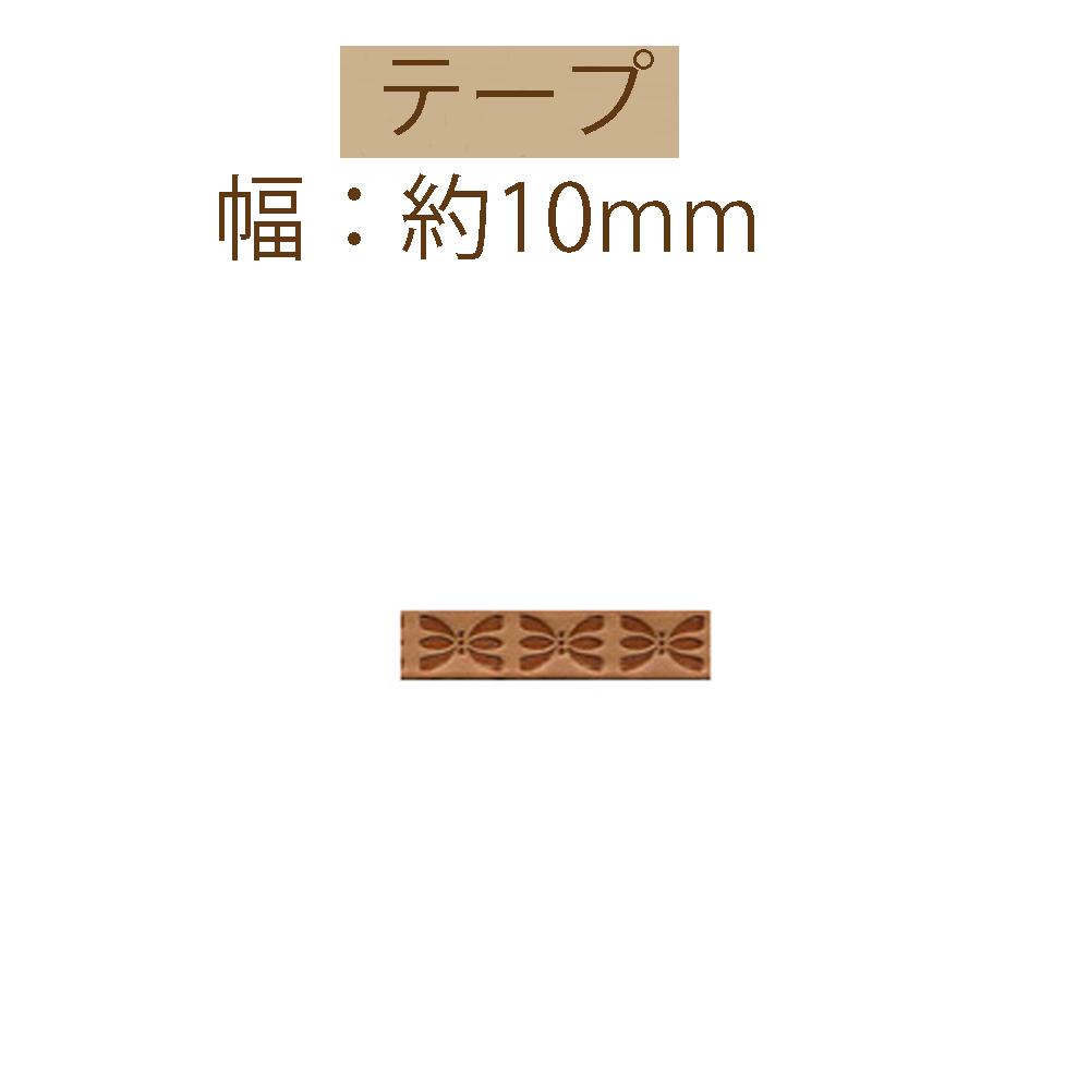 型押しG-10mm幅約10m巻 【NKT-10G】【3cmゆうパケット不可】INAZUMA・イナズマ