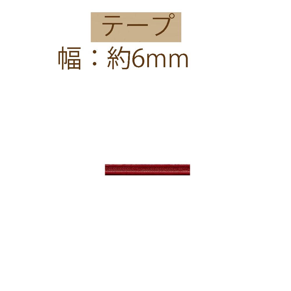 型押しC-6mm幅約10m巻 【NKT-6C】【3cmゆうパケット不可】INAZUMA・イナズマ