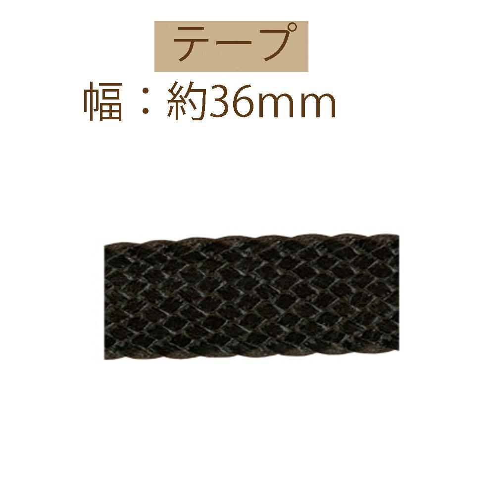 約36mm幅GTメッシュテープ約10m巻 【BT-3567】INAZUMA・イナズマお取り寄せ品