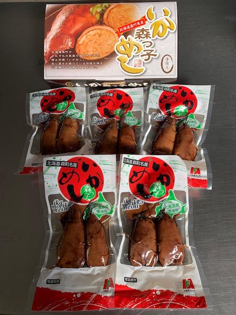 北海道森町に受け継がれるそれぞれの家庭で造られた 郷土料理 いかめし オンライン限定商品 ファクトリーアウトレット いか森っ子めし2尾×5個セット マルモフーズ