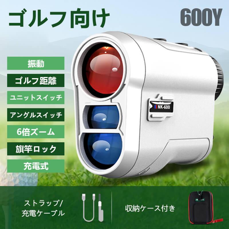 ゴルフ向け 距離計 全店販売中 測定器 レーザー距離計 ゴルフ 高低差機能 距離測定器充電式 IPX54防水 距離計測器レーザー 光学6倍望遠 特売